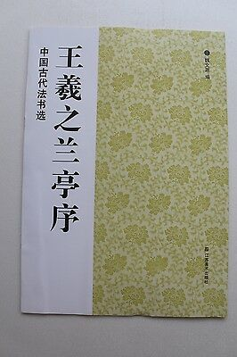 Chinese Ancient Brush Ink Calligraphy Copybook Wang Xizhi Lantinxv 王羲之兰亭序