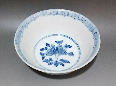 Antique Chinese Ceramic White And Blue Bowl