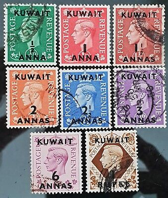Kuwait 1948 to 1949 Sc # 72 to Sc # 79 Overprint VFU NH Used Stamps Part Set # 2