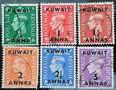 Kuwait 1948 to 1949 Sc # 72 to Sc # 77 Overprint VFU NH Used Stamps Part Set # 3