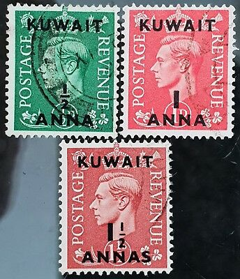Kuwait 1948 to 1949 Sc # 72 to Sc # 74 Overprint VFU NH Used Stamps Part Set # 1