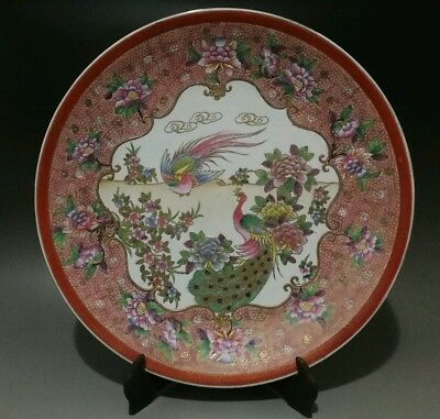 Antique Chinese Ceramic Famille Rose Giant Plate