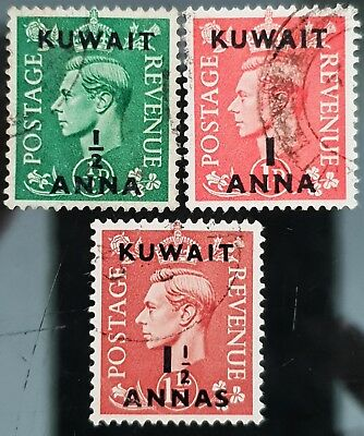 Kuwait 1948 to 1949 Sc # 72 to Sc # 74 Overprint VFU NH Used Stamps Part Set # 5