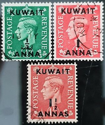 Kuwait 1948 to 1949 Sc # 72 to Sc # 74 Overprint VFU NH Used Stamps Part Set # 6