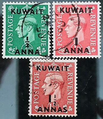 Kuwait 1948 to 1949 Sc # 72 to Sc # 74 Overprint VFU NH Used Stamps Part Set # 7