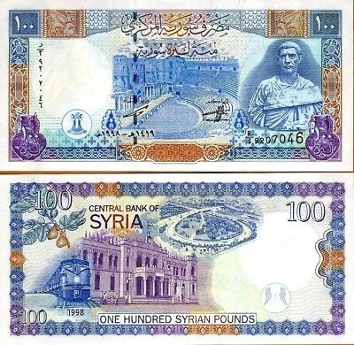 Syria 1998, 100 Syrian Pounds, Banknote UNC