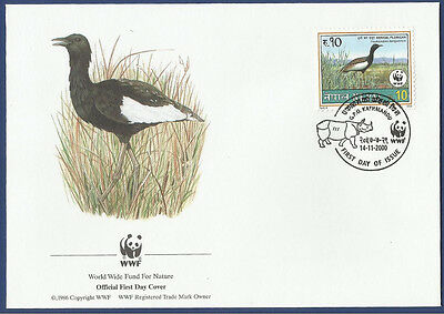 Nepal First Day Cover Mnh 2000 Fdc World Wide Fund For Nature