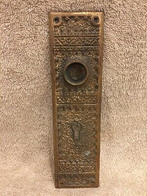 Antique Brass/Bronze Bradford  Victorian East Lake Doorknob Back Plate