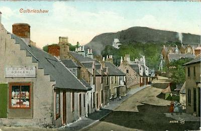 Printed Postcard Of Cubrieshaw, West Kilbride, Ayrshire, Scotland