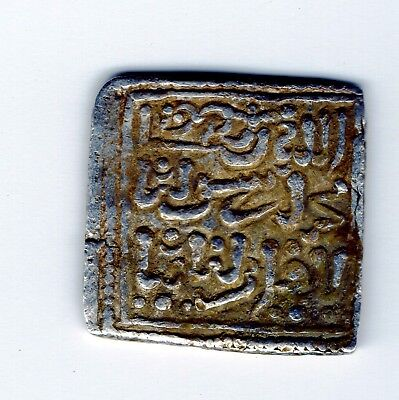Almohad Dynasty Anonymous Mint Silver Dirham Nice Patina