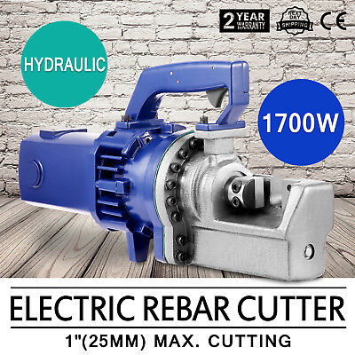 "RC-258C 1700W 1"" 8# Electric Hydraulic Rebar Cutter Protable Any Angle Ergonomic"