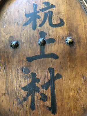 Antique Chinese Basket Stacking Oval Calligraphy Wood Bamboo Studded