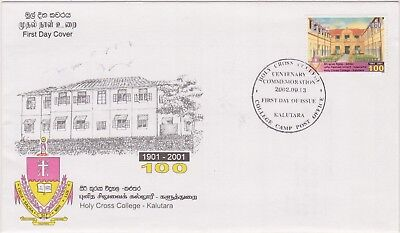 (K111-40) 2002 Sri Lanka FDC 100R holy cross college (AM)