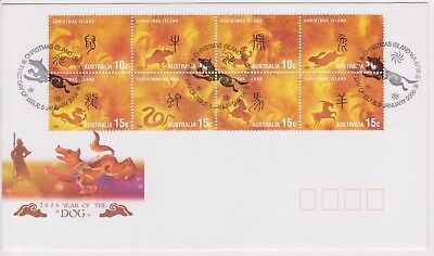 (K90-88) 2005 Christmas Island FDC $1.95 year of the rooster (CM)