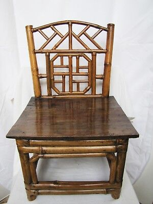 Antique 19th Century Chinese Bamboo Child's Chair