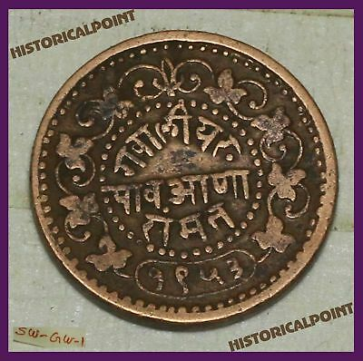 ANCIENT INDIA - Gwalior State_Coin_(1886-1925) Madho Rao 1/4 Pav Ana- Rare Coin