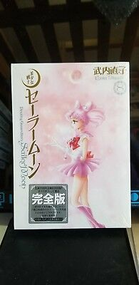 AUTHENTIC SAILOR MOON Takeuchi Naoko 20th Anniversary BOOK EDITION 8 BRAND NEW