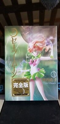 AUTHENTIC SAILOR MOON Takeuchi Naoko 20th Anniversary BOOK EDITION 4 BRAND NEW