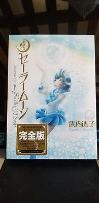 AUTHENTIC SAILOR MOON Takeuchi Naoko 20th Anniversary BOOK EDITION 2 BRAND NEW