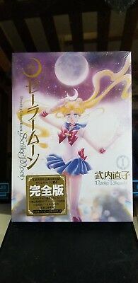 AUTHENTIC SAILOR MOON Takeuchi Naoko 20th Anniversary BOOK EDITION 1 BRAND NEW