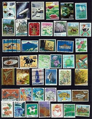 Japan  Various Stamps...collection...