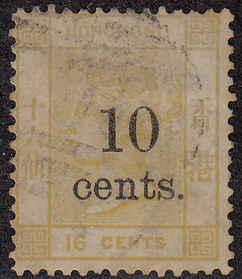 HONG KONG Used Scott # 34 Queen Victoria - remnant, pencil#, crease (1 Stamp)