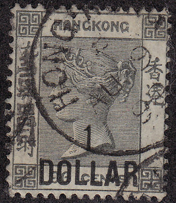 HONG KONG Used Scott # 63 Queen Victoria - hinge (1 Stamp)