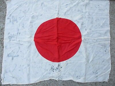 "Vintage, Original WWII Japanese Silk Flag 32"" X 26"""