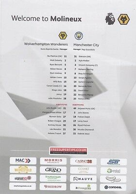 * OFFICIAL TEAMSHEET - WOLVES v MAN CITY (25th August 2018) *
