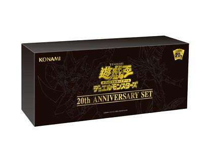 Yugioh OCG Duel Monsters 20th Anniversary SET BOX From Japan w/ Tracking NEW