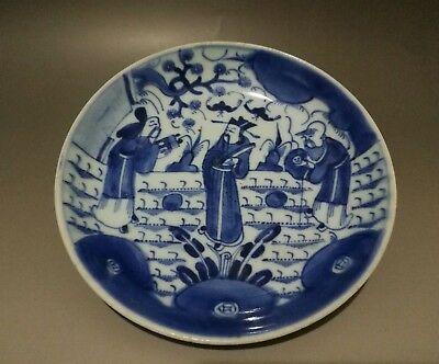 Genuine Antique Chinese Blue & White Porcelain Plate