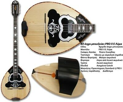 Solid Body SILENT BOUZOUKI PROII E Lyre Hand Made in Greece By Alexios Rotskos