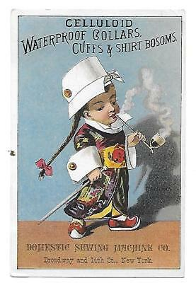Domestic Sewing Machine Co. Victorian Trade Card -Celluloid Collars Cuffs