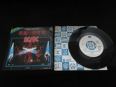 AC/DC For Those About to Rock Japan Promo White Label 7 inch Vinyl Single Angus
