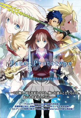 DHL Fate/Prototype Animation Material Art Book TYPE-MOON Anime stay night Series