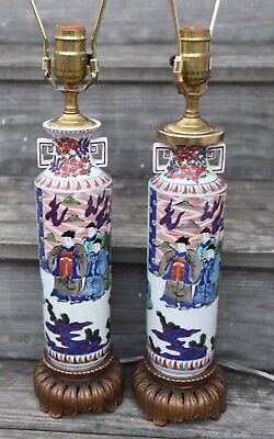 Pair Antique Chinese Vase Lamps Brasss Base Hand Painted Tall & Skiny