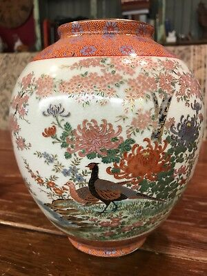 Fine Old Japanese Antique Satsuma Kutani Porcelain Vase Signed 7.75 Inch Tall