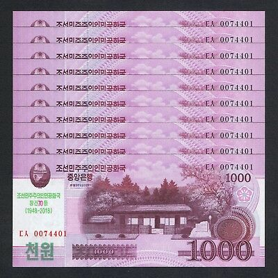 2008 (2018) Korea 1,000 1000 Won P-New Unc Lot 10 Pcs > 70Th Anniv Comm