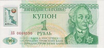 (N17-29) 1994 TRANSNISTRIA 1 RUBLE bank note (AD)