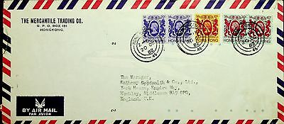 HONG KONG CHINA 2 AIRMAIL COVERS TO ENGLAND WITH QE 5v TO INDIA.