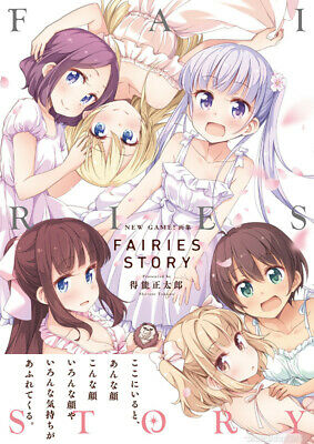 DHL New Game! Art Works Book FAIRIES STORY Shotaro Tokuno Anime Manga Moe Design