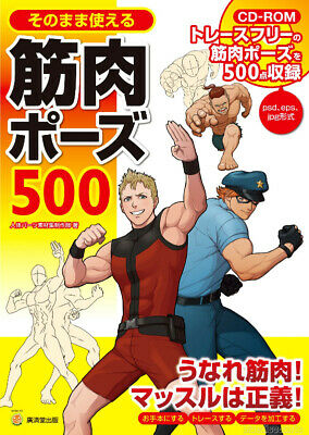 DHL How to Draw 500 Manga Anime Mens Heroes Muscle Poses Book+CD Comic Art Guide