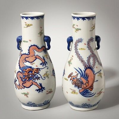 Amazing Pair Of Chinese Porcelain Vases Dragon And Phoenix Ware Marks QianLong