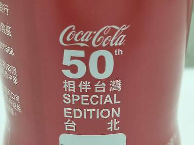 Coca Cola Taipei Special Edition Taiwan 50th.  Unopened  Shipping Free Airmail