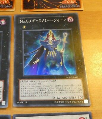 YU-GI-OH JAPANESE SUPER RARE HOLO CARD PHSW-JP039 Number 83: Galaxy Queen OCG NM