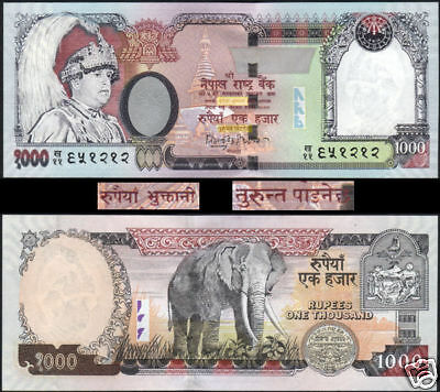 NEPAL- Rs1000 K/Gyanendra Banknote w/NEW TEXT & 4 CORNER watermark P#51a, Sig.15