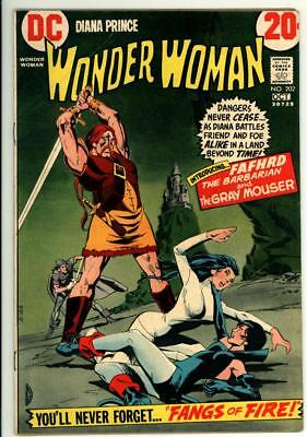 Wonder Woman 202 - 1st Appearance - 7.0 FN/VF