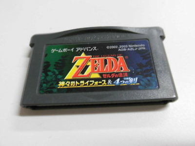 Z1302 Gameboy Advance Legend of Zelda A Link to the Past and Four Swords GBA