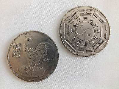 2 CHINESE ZODIAC SIGN ROOSTER HOROSCOPE ANIMAL BIRTHDAY COIN CONIARE Münze P a1