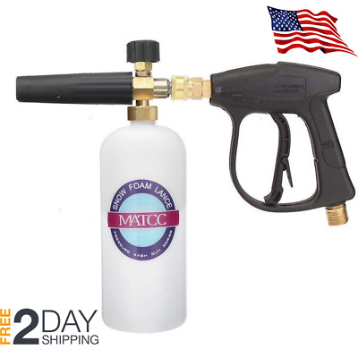 High Pressure Washer Foam Gun 3000 PSI Adjustable Solid Brass Multiple use